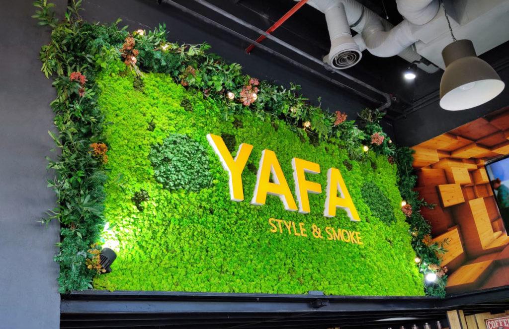 yafa2 site